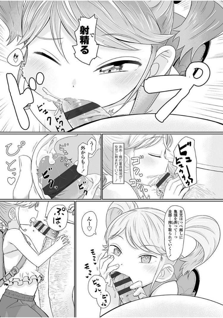 野しょん 女 エロ同人誌情報館011