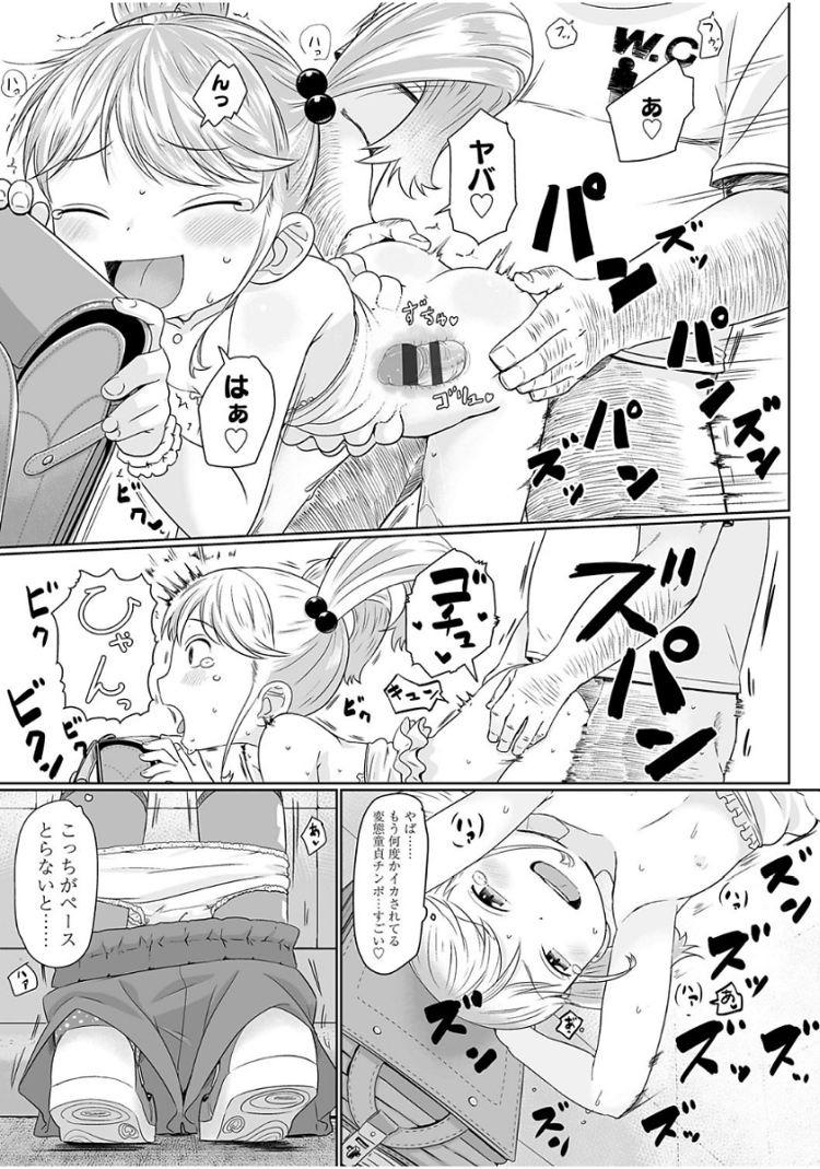 野しょん 女 エロ同人誌情報館017