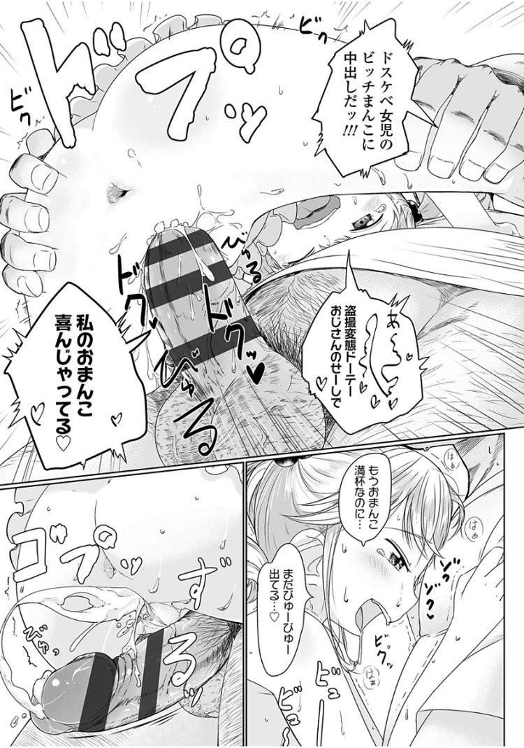 野しょん 女 エロ同人誌情報館021