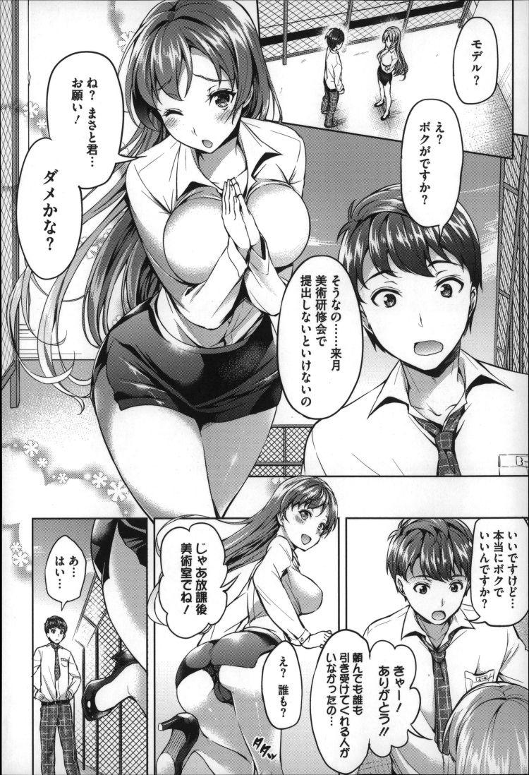 ヌーdomoderu 闇 エロ同人誌情報館002