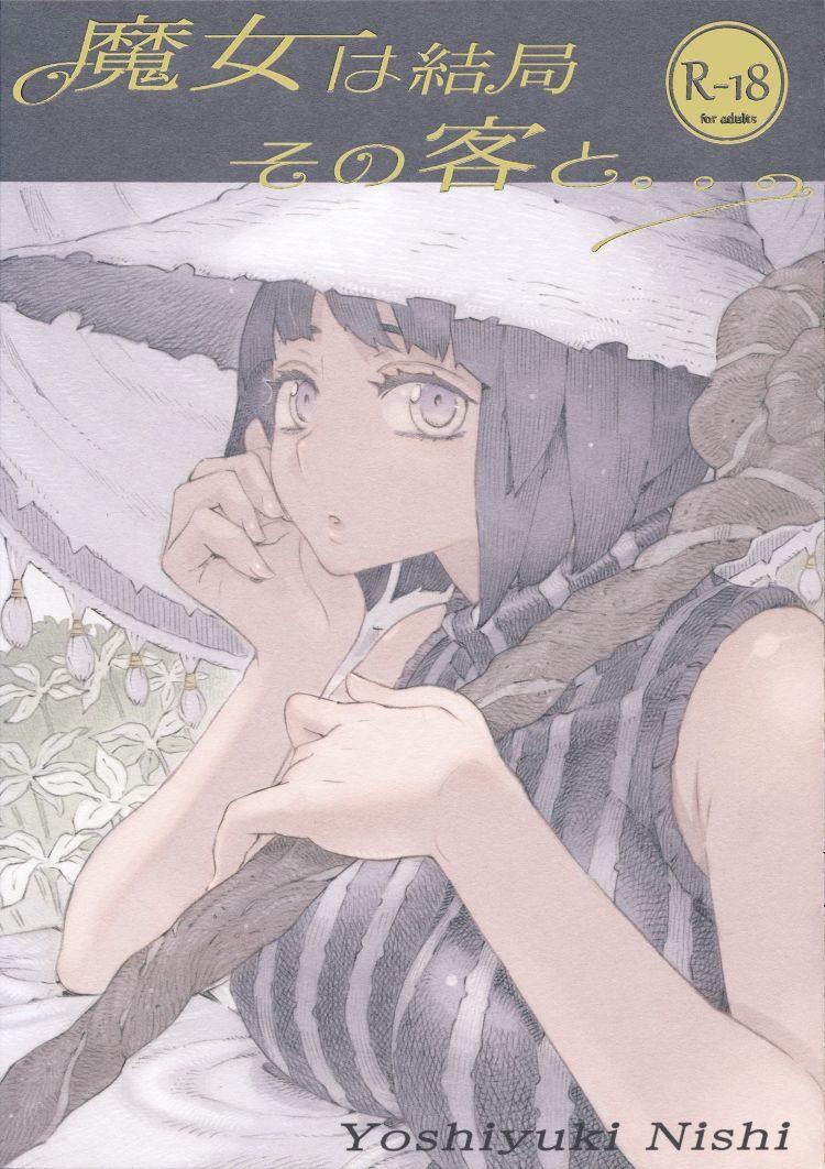 ロリスロアニメ漫画無料 エロ同人誌情報館001