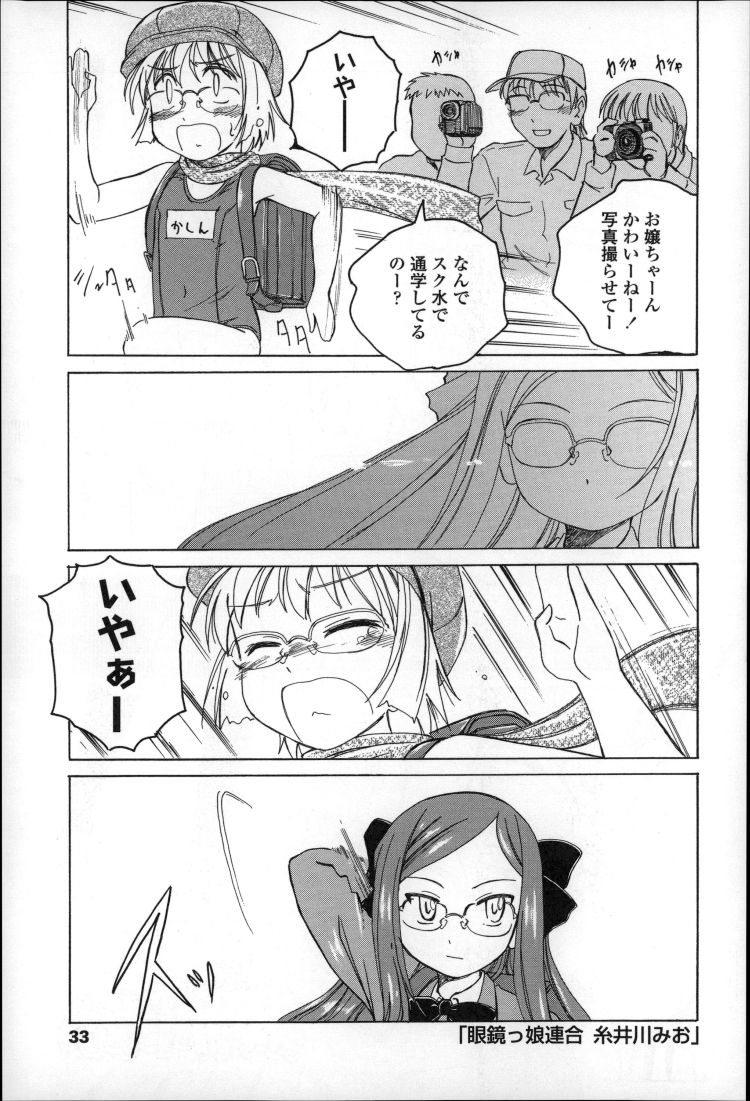 メガネ女子 かわいい エロ同人誌情報館001
