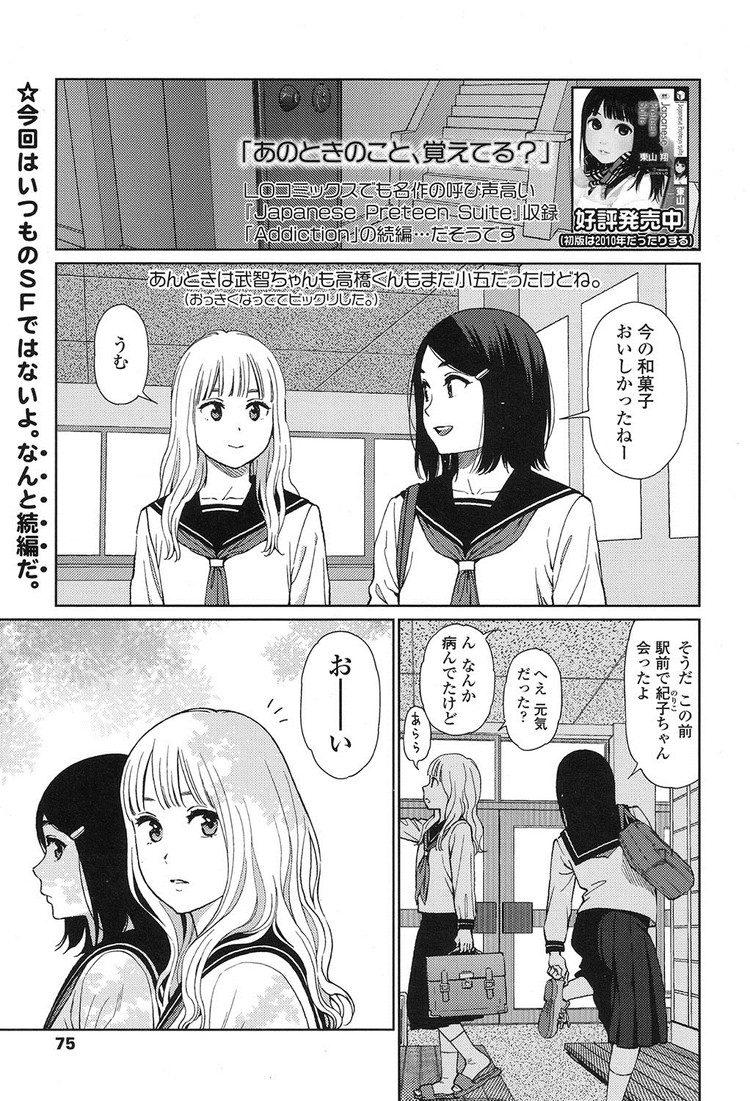 多目的トイレ 男女 エロ同人誌情報館001