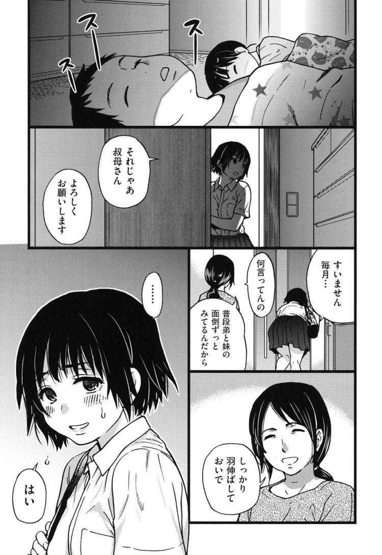 ドmちゃん エロ同人誌情報館001