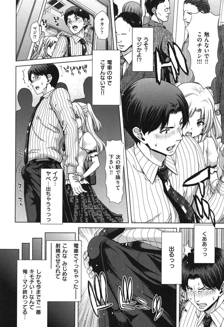 jcerogazo エロ同人誌情報館002