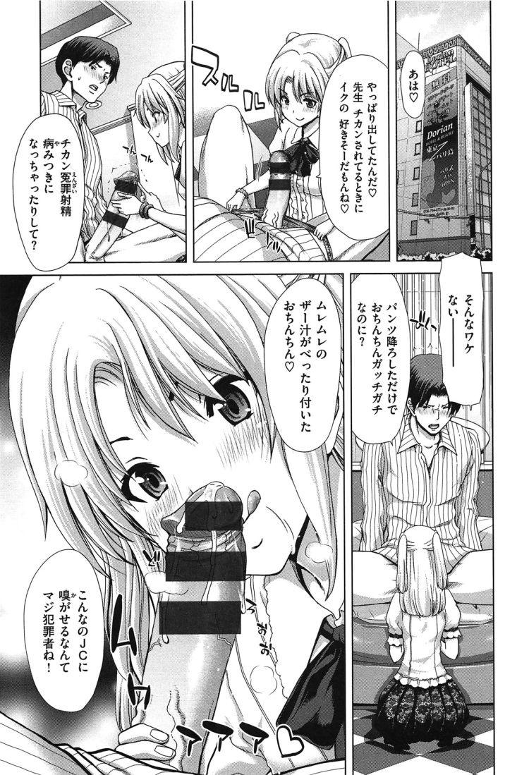 jcerogazo エロ同人誌情報館003