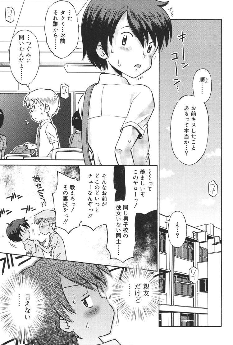 c友達の妹 パンツ 匂い エロ同人誌情報館001