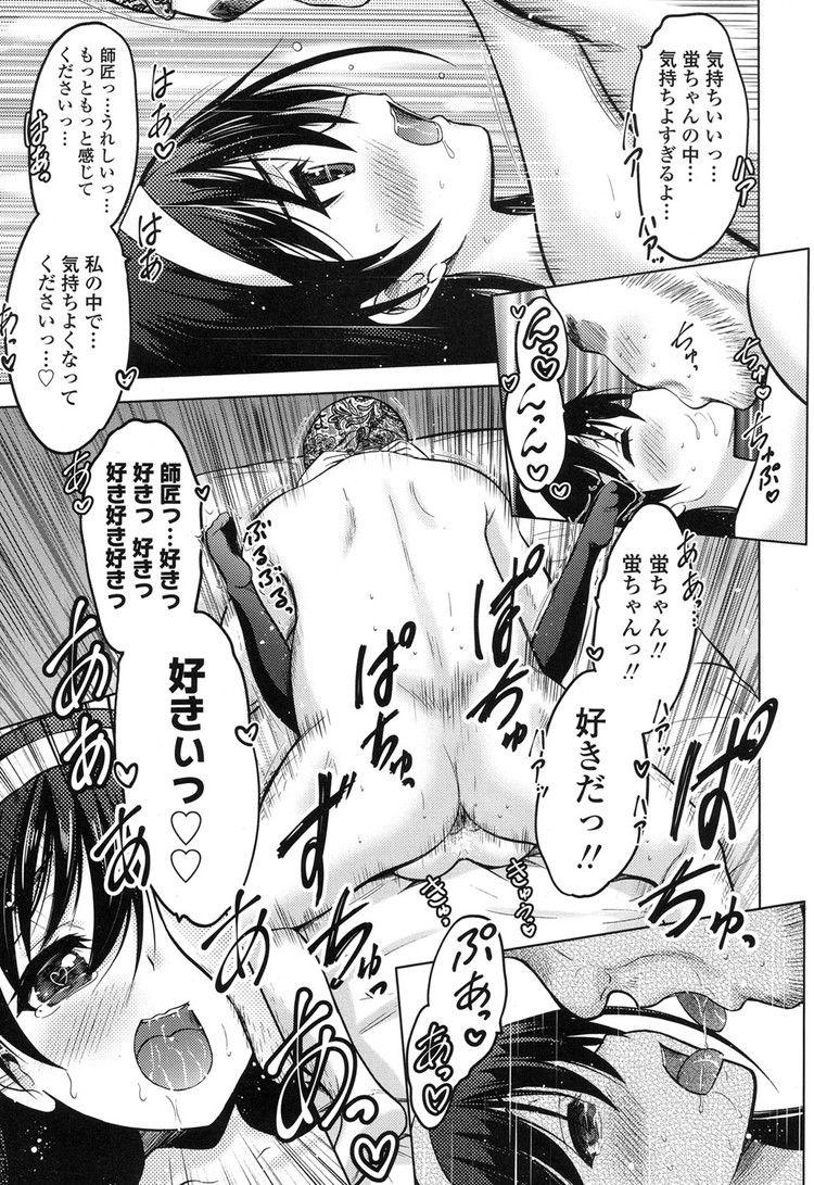 jcerogazo エロ同人誌情報館015