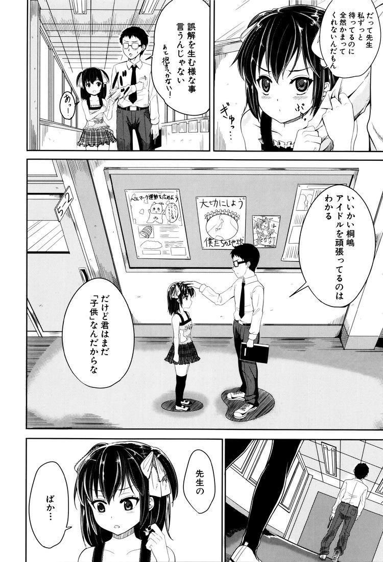 過激イメ-ジ ジュニア エロ同人誌情報館006