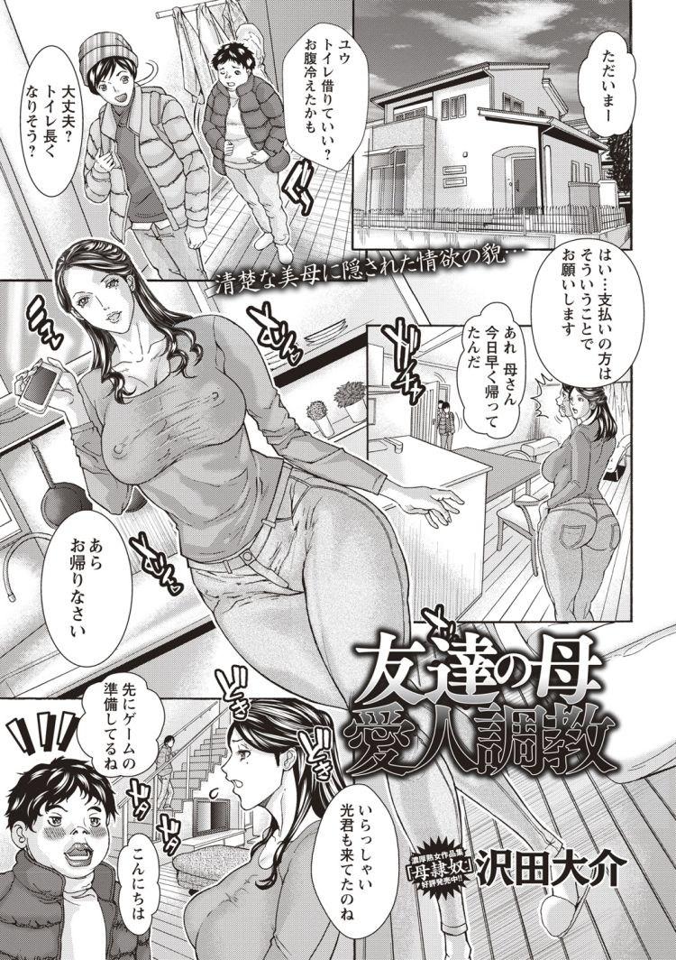 あいじん契約 違反理由 エロ同人誌情報館001