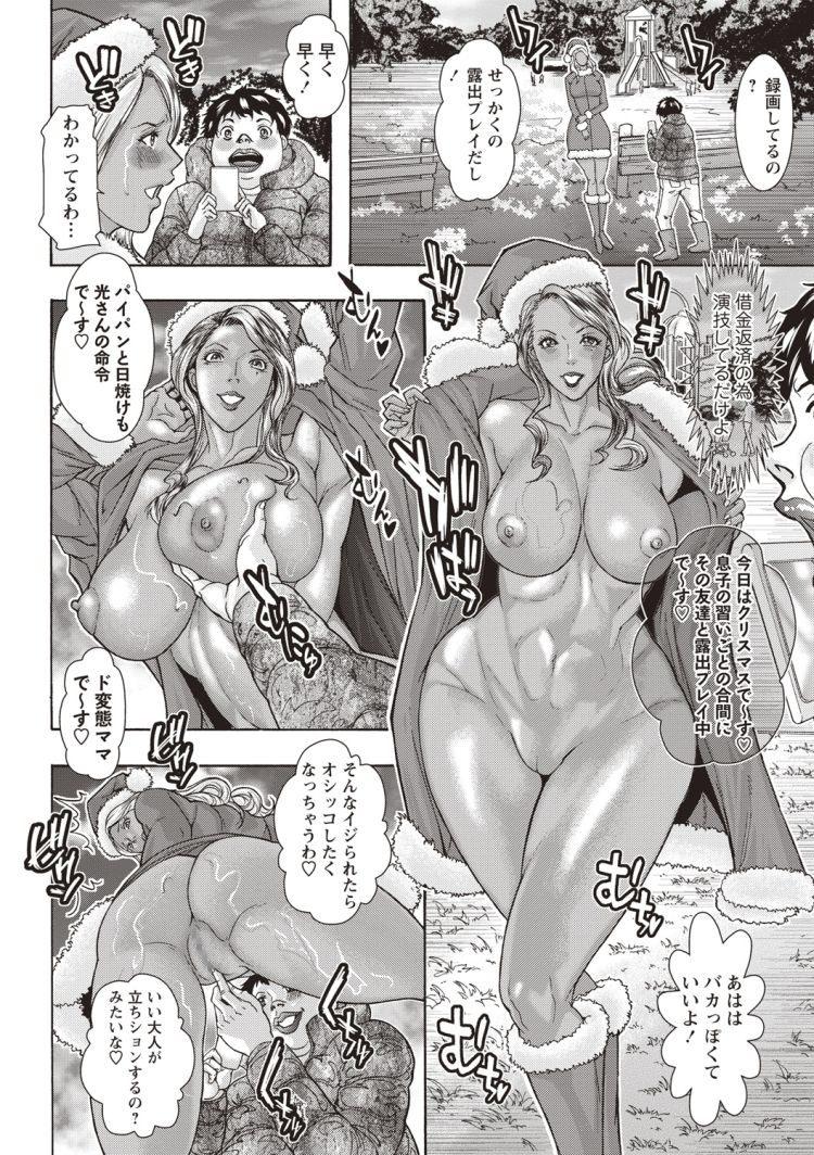 あいじん契約 違反理由 エロ同人誌情報館008