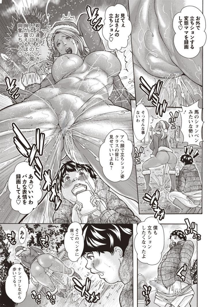 あいじん契約 違反理由 エロ同人誌情報館009