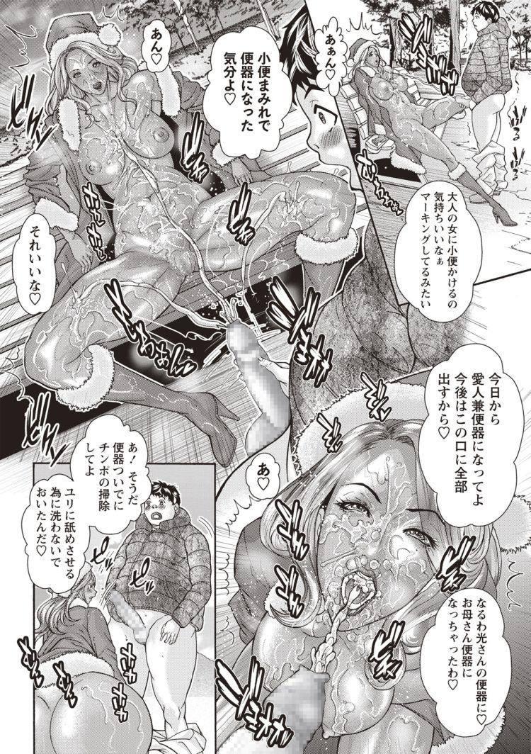 あいじん契約 違反理由 エロ同人誌情報館010