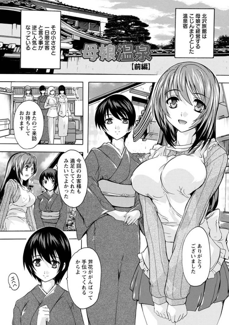 女性向け エチー マッサージ エロ同人誌情報館001