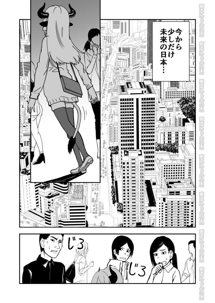 ダッチワいフイフ 石原さとみ エロ同人誌情報館002