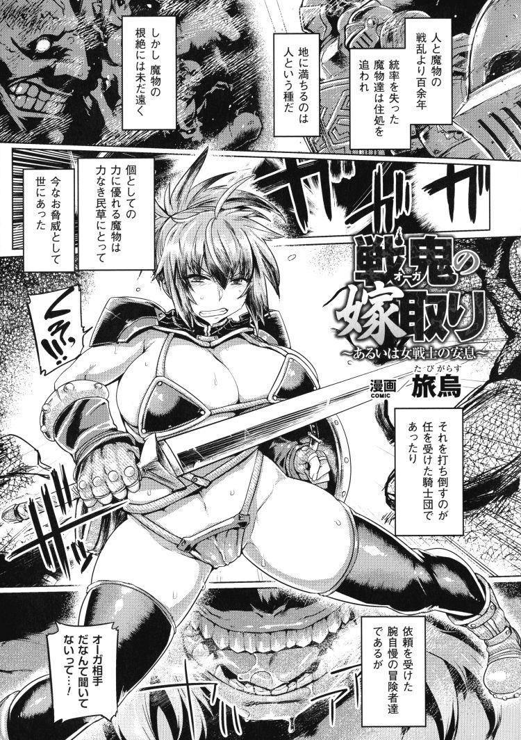 異種間恋愛 漫画 エロ同人誌情報館001