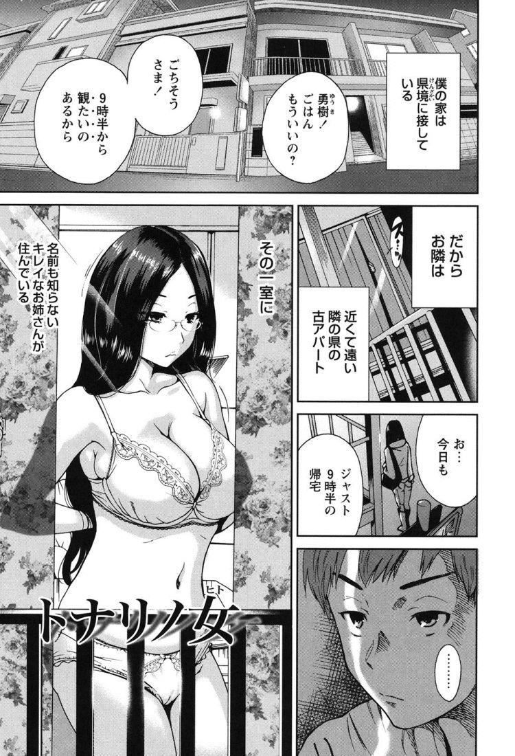 覗見 サイト エロ同人誌情報館001