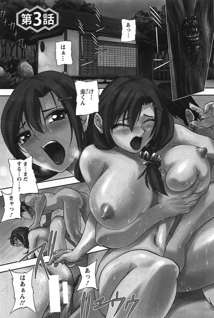 激しいバック エロ同人誌情報館001
