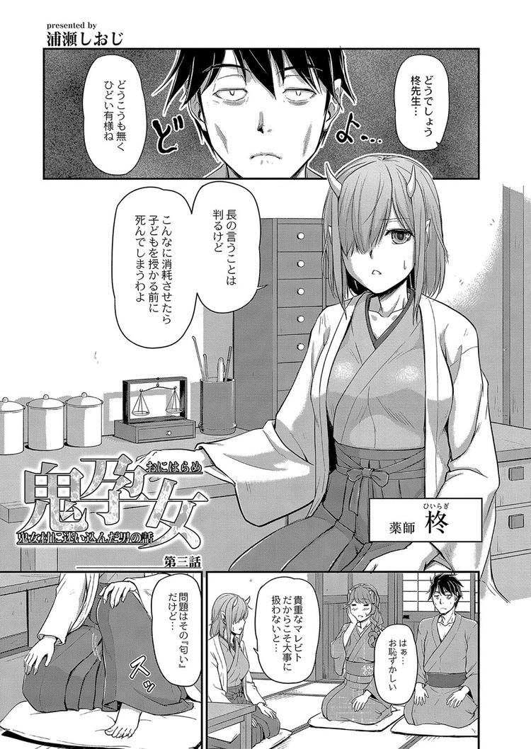 ロータ- 固定 仕方 エロ同人誌情報館001