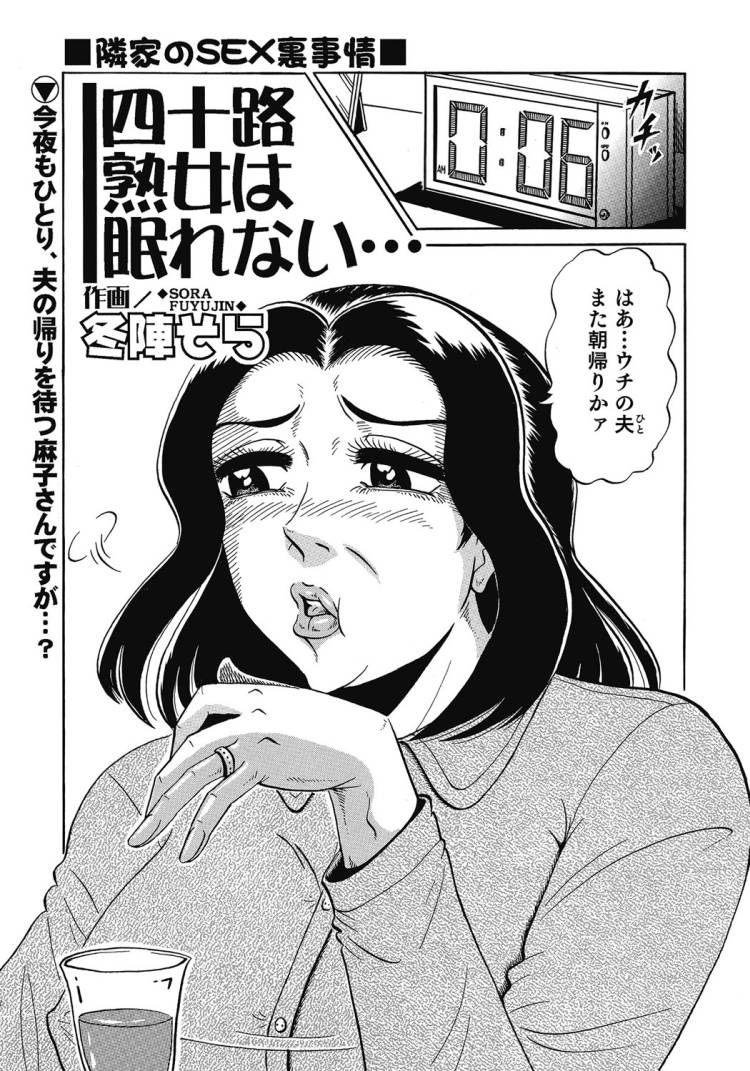 塾女性雑誌50代画像無料 エロ同人誌情報館001
