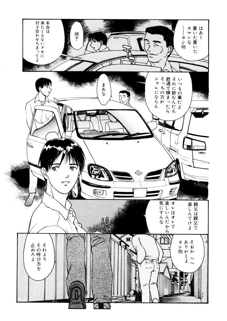 立バック コツ エロ同人誌情報館001