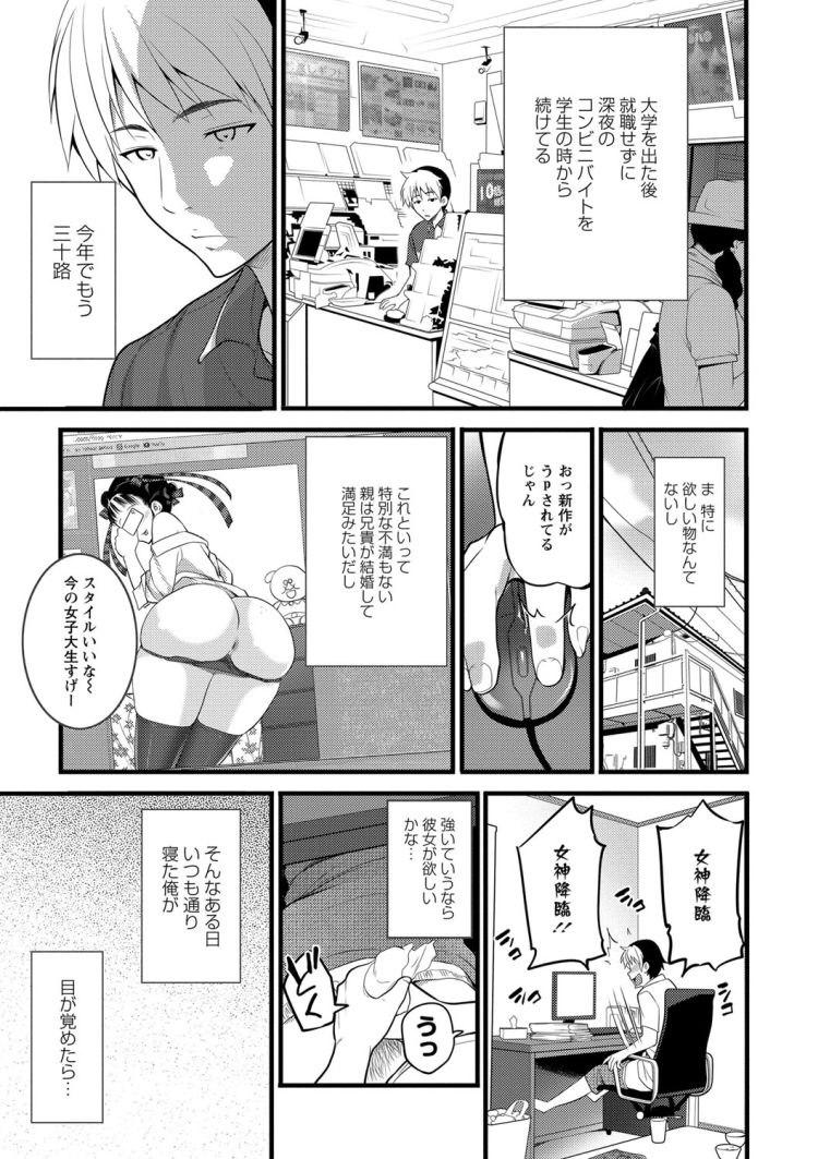 裏垢 見つけ方 エロ同人誌情報館001