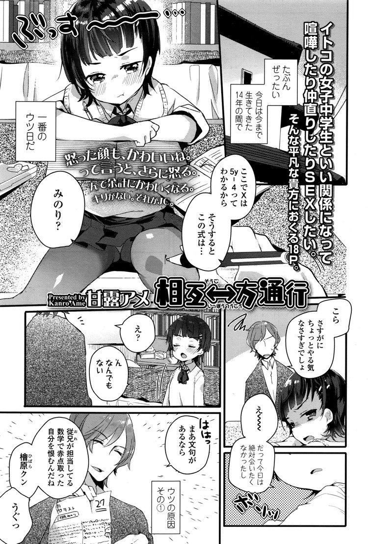 謹慎送還アニメ無料視聴 エロ同人誌情報館001