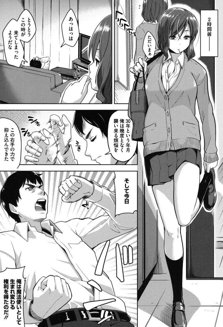 巨にゅうストリーム エロ同人誌情報館001