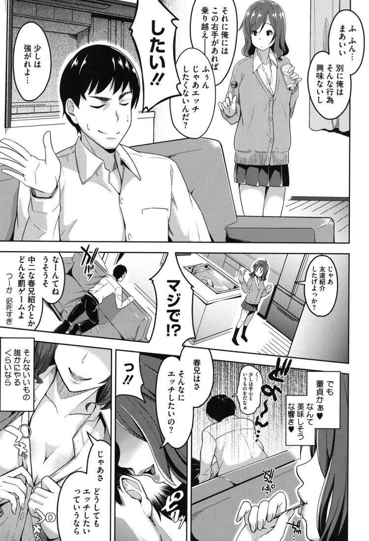 巨にゅうストリーム エロ同人誌情報館003