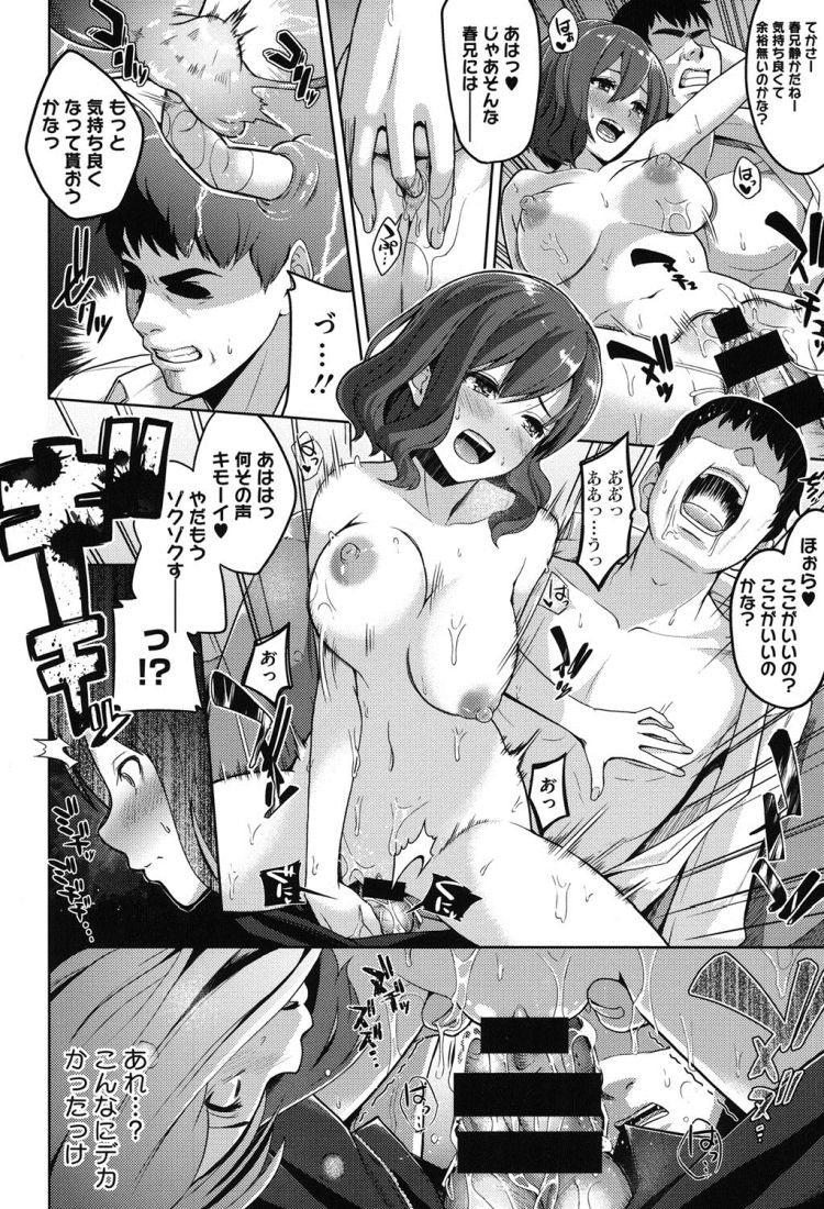 巨にゅうストリーム エロ同人誌情報館012