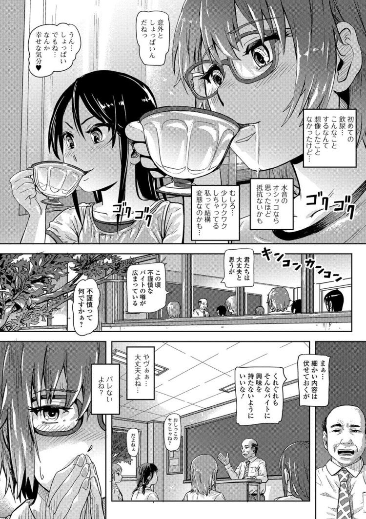 法尿画像 エロ同人誌情報館006