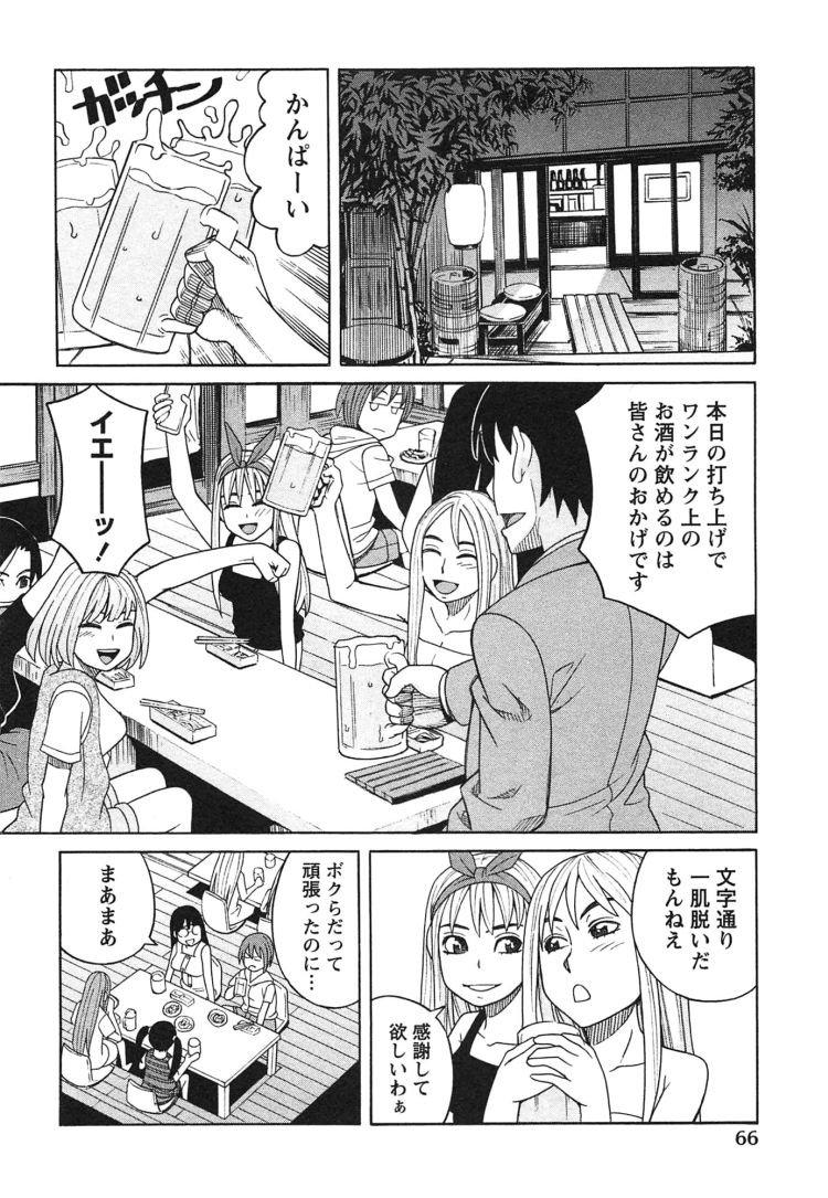 撮影会 コスプレ エロ同人誌情報館002
