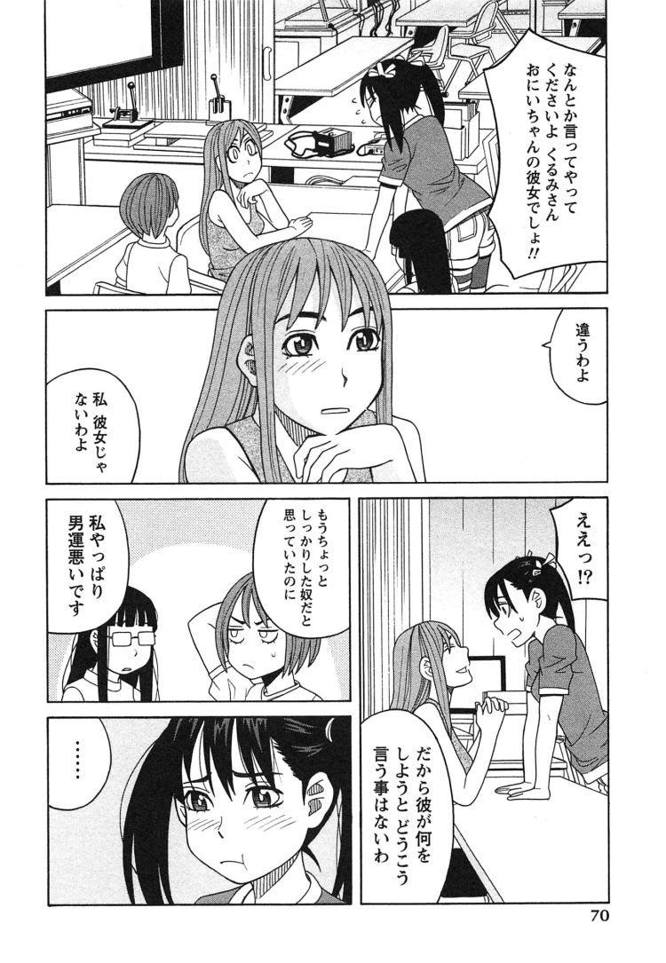 撮影会 コスプレ エロ同人誌情報館006