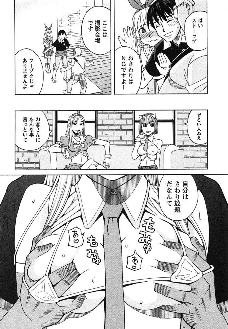 撮影会 コスプレ エロ同人誌情報館008