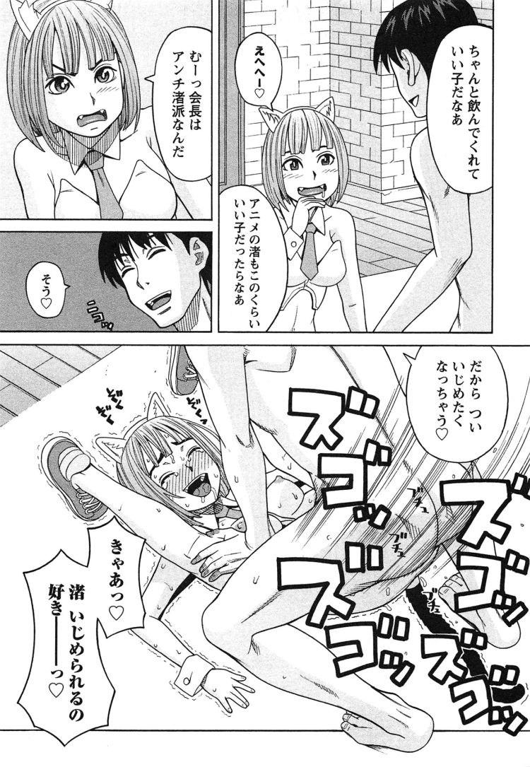 撮影会 コスプレ エロ同人誌情報館013