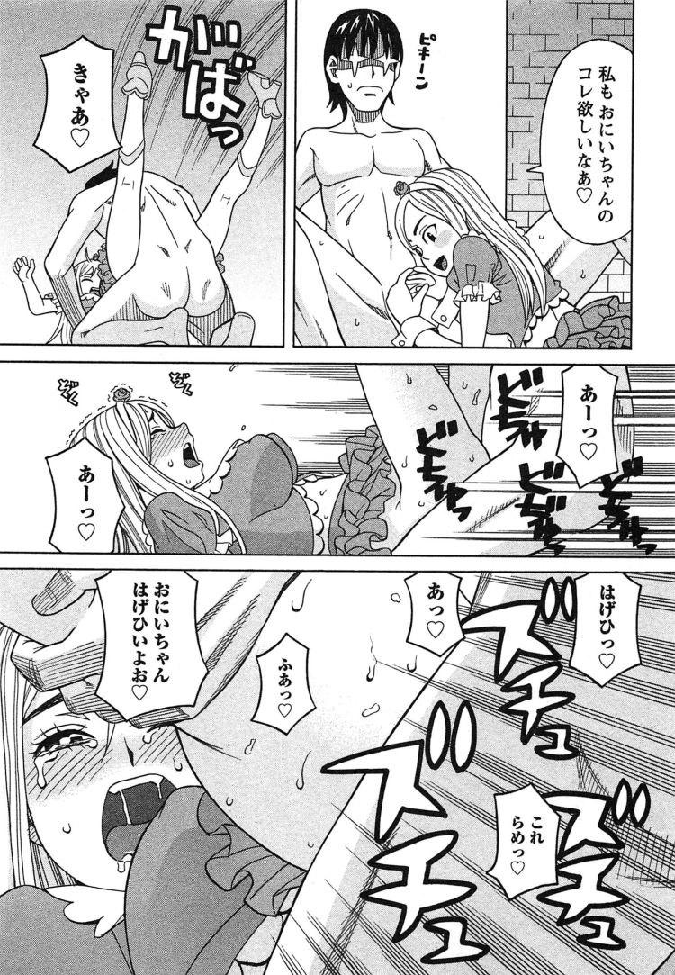 撮影会 コスプレ エロ同人誌情報館015