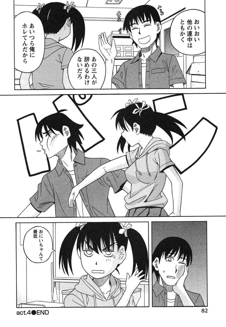 撮影会 コスプレ エロ同人誌情報館018