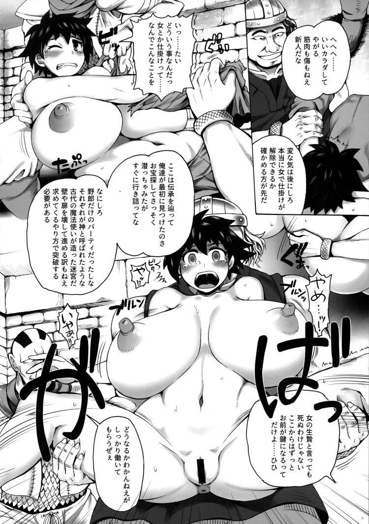 巨にゅうストリート エロ同人誌情報館006