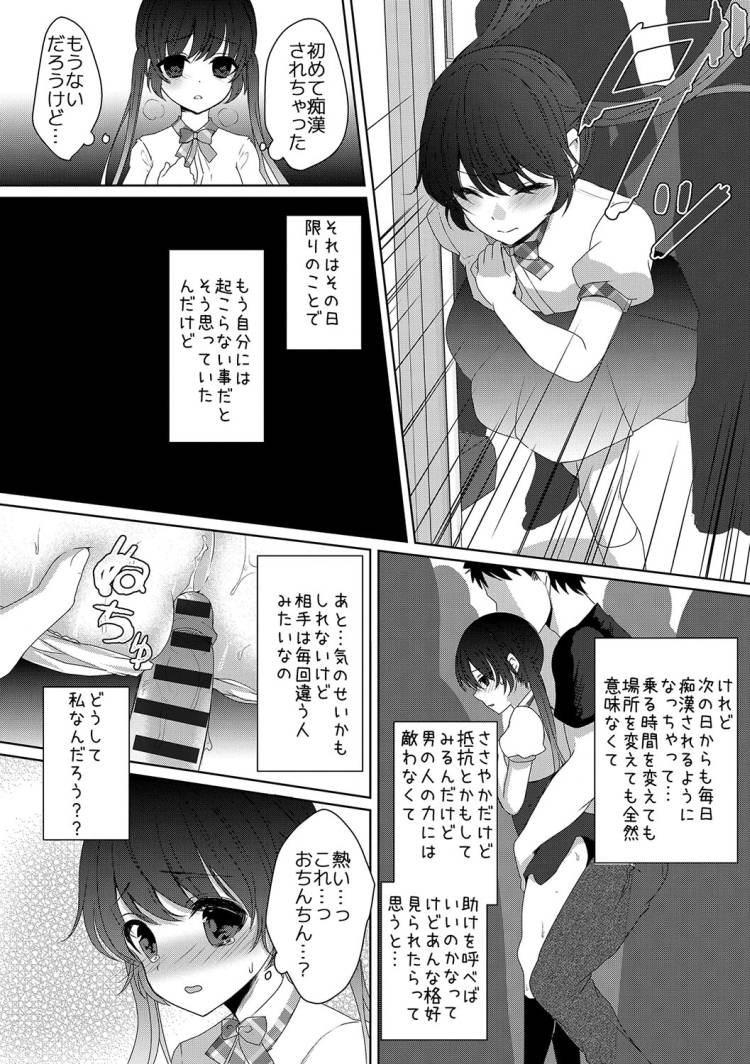 女子コウ生大好き エロ同人誌情報館006