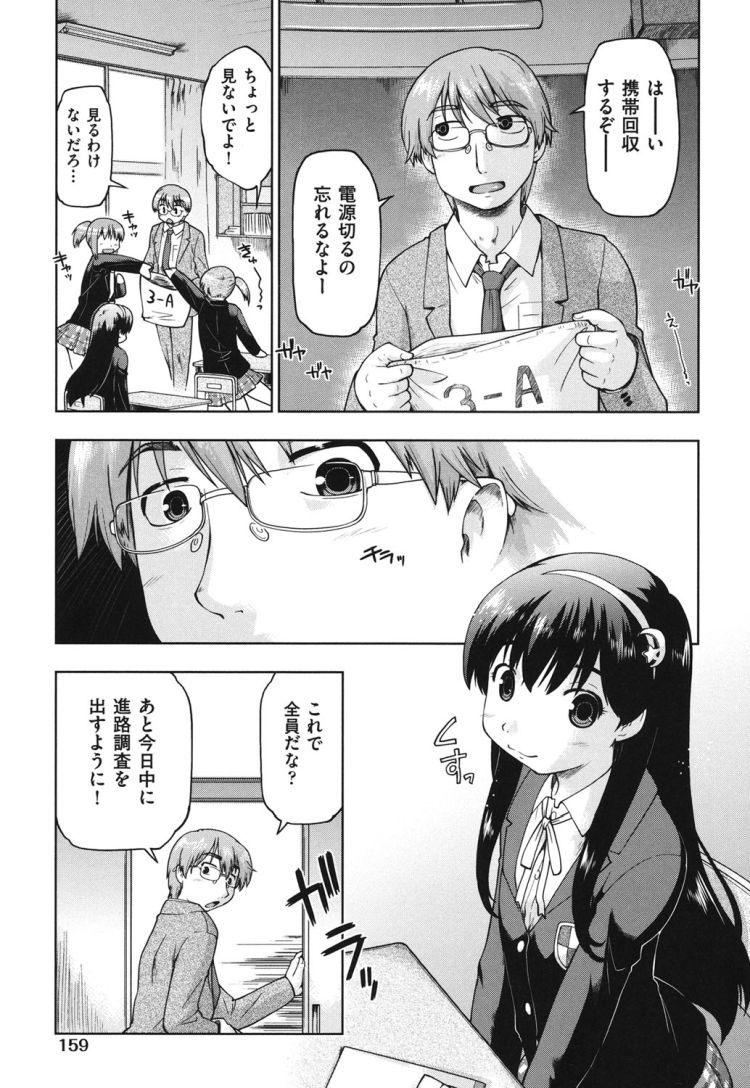 どうジンし 俺 エロ同人誌情報館001
