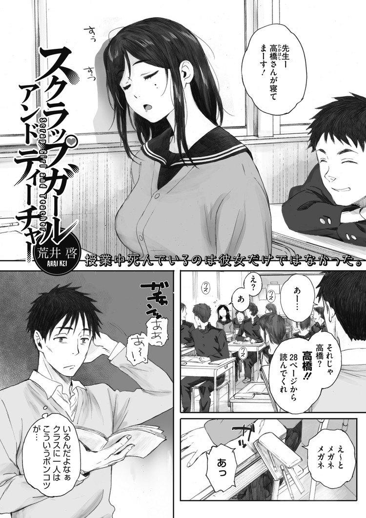 jktoloveる エロ同人誌情報館001