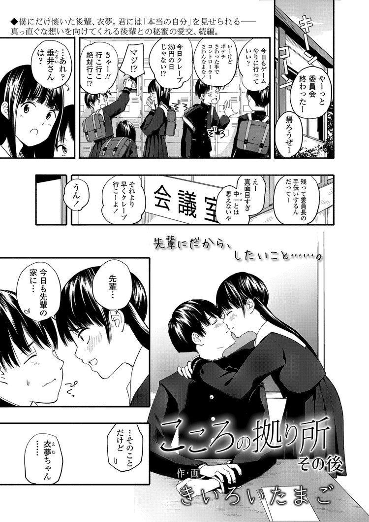 アナルーチンポ画像無料 エロ同人誌情報館001