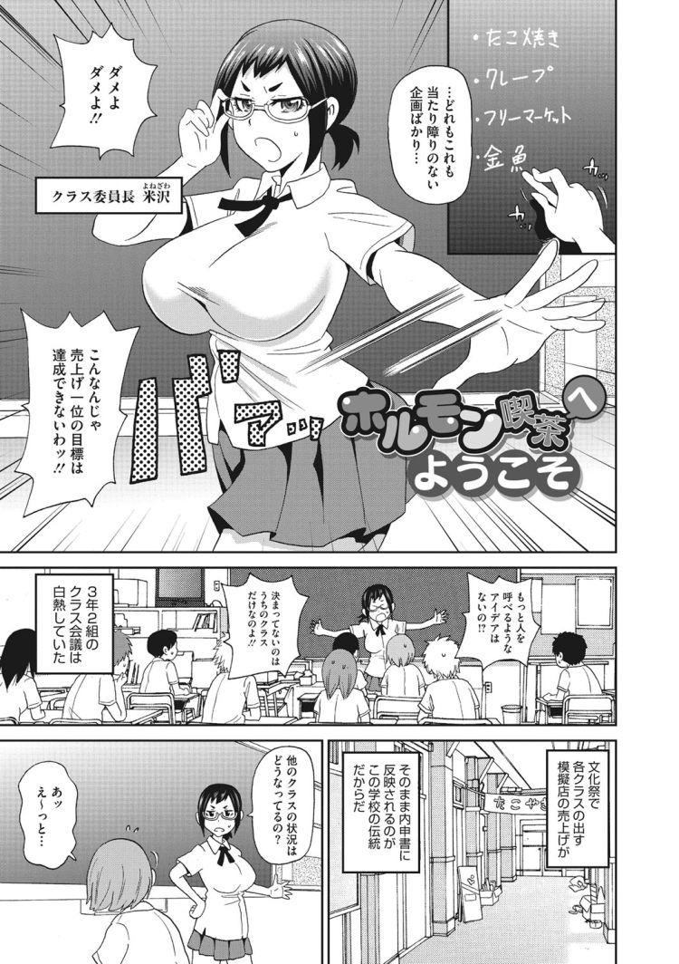 omankonakadasi エロ同人誌情報館001