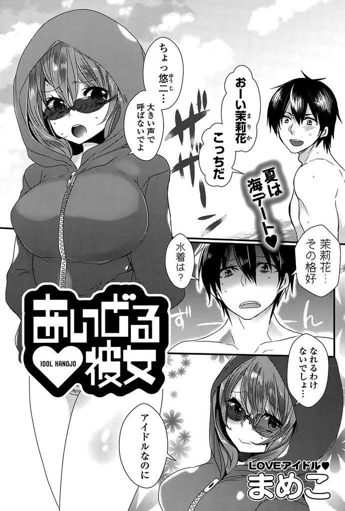 キョニュウアゲアゲ エロ同人誌情報館001