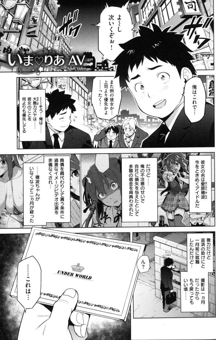 イメージビデオ u-18 エロ同人誌情報館001