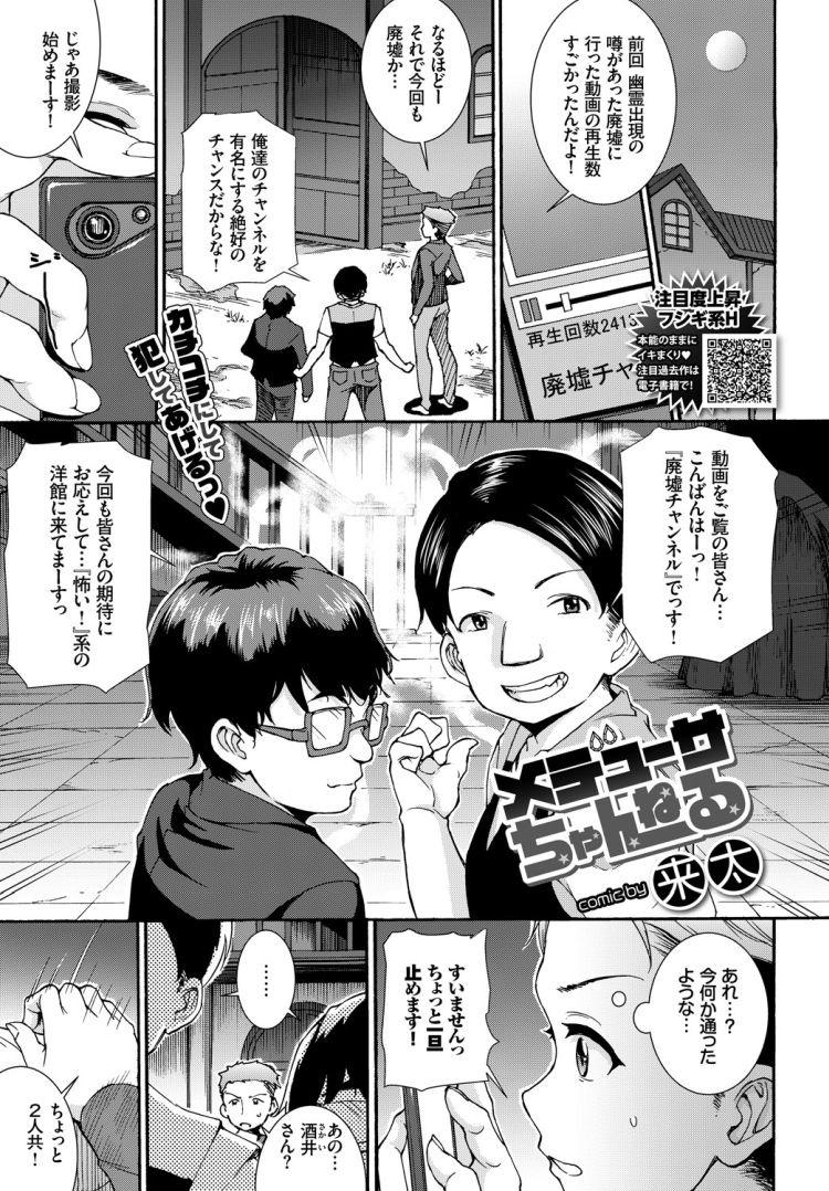 キョニュウマンガ エロ同人誌情報館001