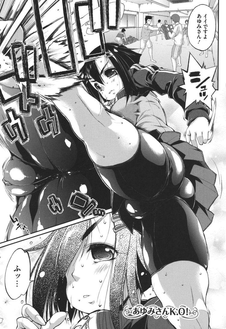 スパッツ直履き エロ同人誌情報館001