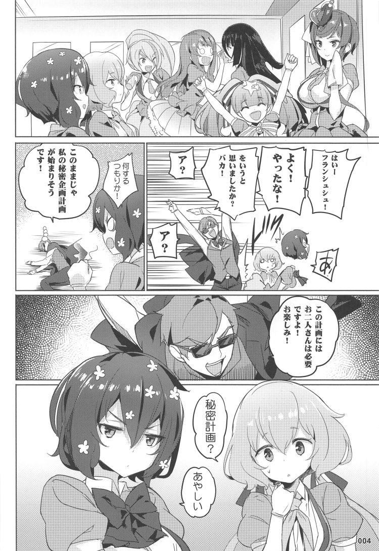 adaruトtadamiru エロ同人誌情報館003