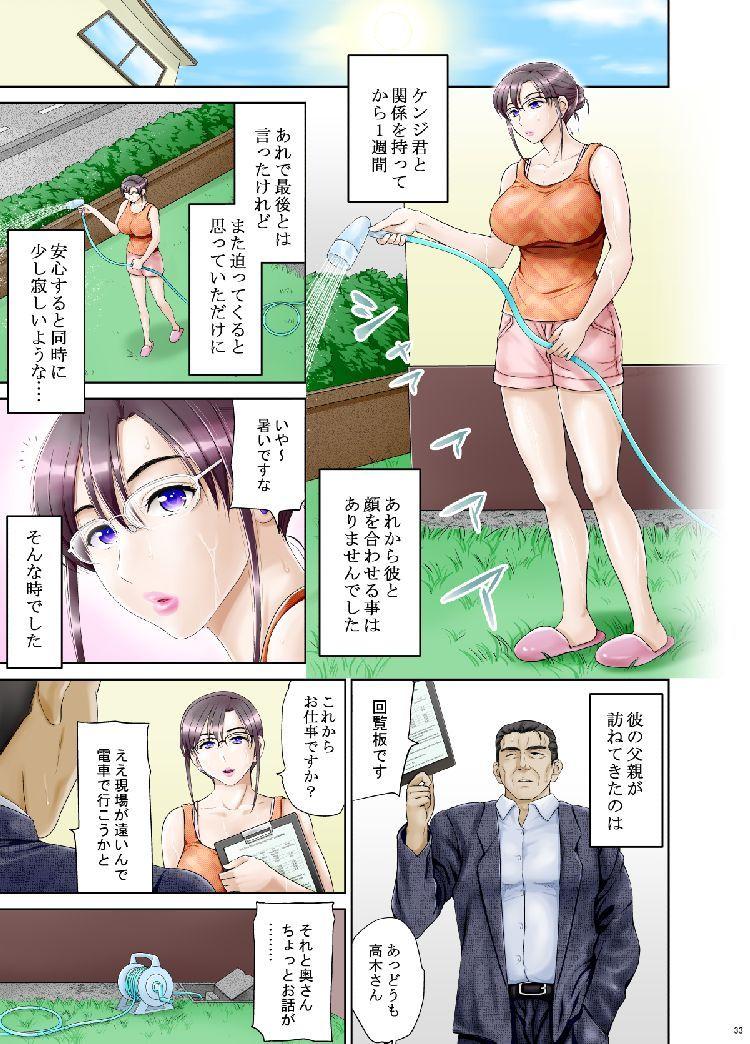 塾女性雑誌60代画像無料 エロ同人誌情報館001