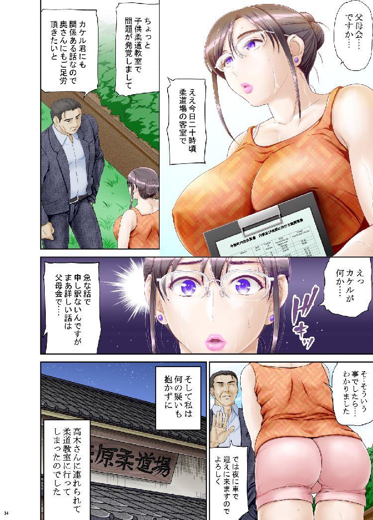 塾女性雑誌60代画像無料 エロ同人誌情報館002